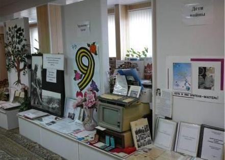 Выставка май